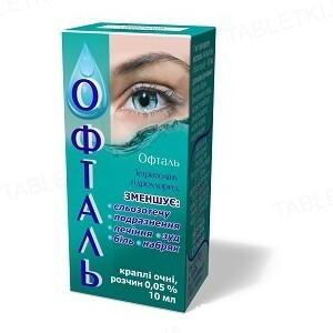 Офталь капли глаз., р-р 0.5 мг/мл по 10 мл во флак. с крыш.-кап.