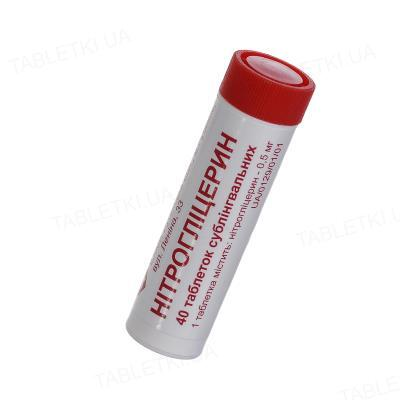 Нитроглицерин таблетки сублингв. по 0.5 мг №40 в бан.