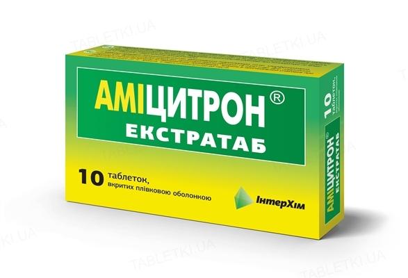 Амицитрон экстратаб таблетки, п/плен. обол. №10