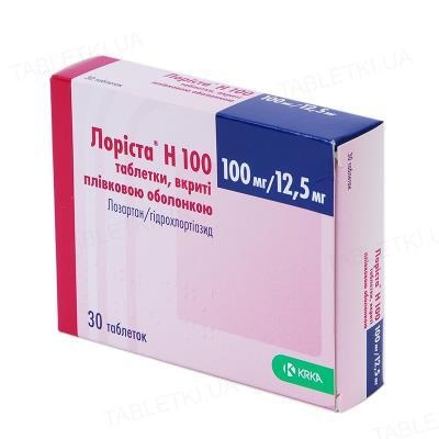 Лориста Н 100 таблетки, п/плен. обол. по 100 мг/12.5 мг №30 (15х2)