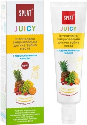Зубна паста Splat Juicy Тутті-Фрутті, 35 мл