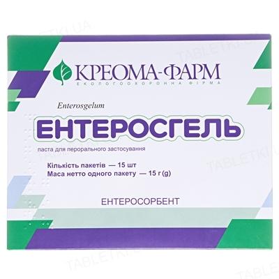 Энтеросгель паста д/перор. прим. 70 г/100 г по 15 г №15 в пак.