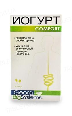 Йогурт Comfort капсулы по 200 мг №30 в бан. полим.