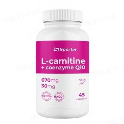 Жиросжигатель Sporter L-carnitine 670 мг + CoQ10 30 мг, 45 капсул