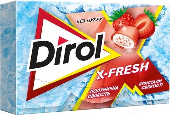 Жевательная резинка Dirol X-Fresh Клубничная свежесть без сахара, 18 г
