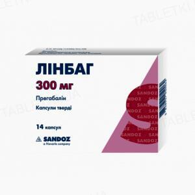 Линбаг капсулы тв. по 300 мг №14 (7х2)
