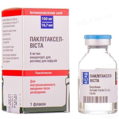 Паклитаксел-Виста концентрат для р-ра д/инф. 6 мг/мл (100 мг) по 16.7 мл №1 во флак.