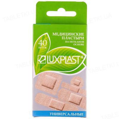 Набор пластырей бактерицидных Luxplast на нетканой основе, универсальный, 40 штук