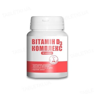 Витамин D3 Комплекс капсулы по 3.4982 мкг №30