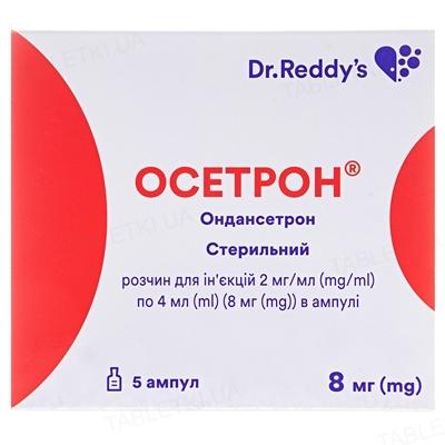 Осетрон раствор д/ин. 2 мг/мл (8 мг) по 4 мл №5 в амп.