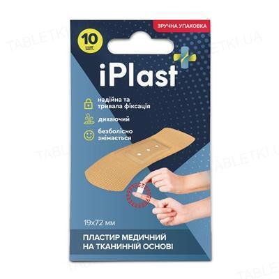 Пластырь медицинский iPlast бактерицидный на тканевой основе 19 мм х 72 мм, 10 штук