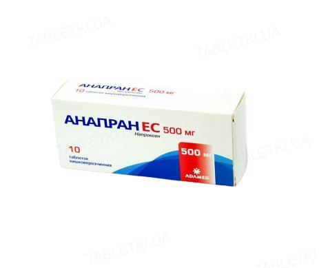 Анапран ЭС таблетки киш./раств. по 500 мг №10