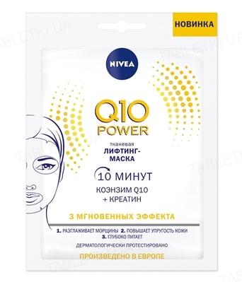 Маска для лица Nivea Q10 Power тканевая питательная, с коэнзимом и креатином для упругости кожи, против морщин, 28 мл