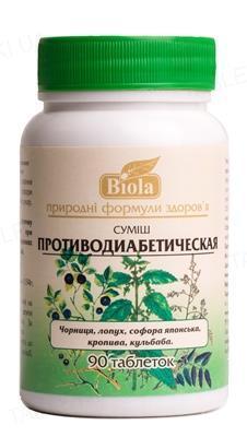 Смесь Биола Противодиабетическая таблетки №90