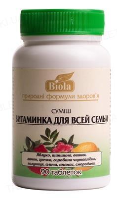 Смесь Биола Витаминка для всей семьи таблетки №90