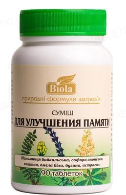 Смесь Биола для улучшения памяти таблетки №90