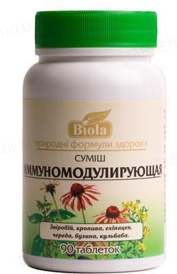 Смесь Биола иммуномодулирующая таблетки №90