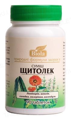 Смесь Биола Щитолек таблетки №90