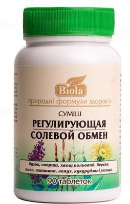 Смесь Биола Регулирующая солевой обмен таблетки №90