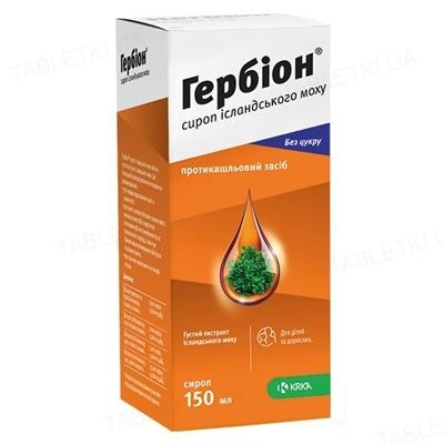 Гербіон сироп ісландського моху сироп 6 мг/мл по 150 мл у флак.