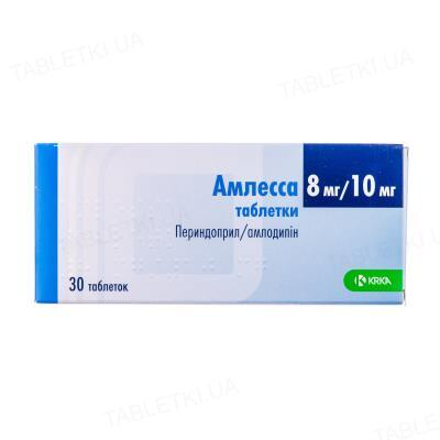 Амлесса таблетки по 8 мг/10 мг №30 (10х3)