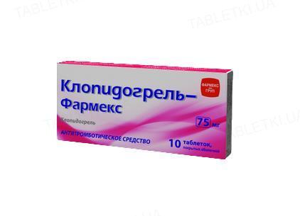 Клопидогрель-Фармекс таблетки, п/о по 75 мг №10