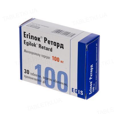 Эгилок ретард таблетки, п/о, прол./д. по 100 мг №30 (10х3)