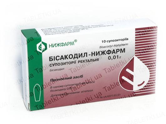 Бисакодил-Нижфарм суппозитории рект. по 10 мг №10 (5х2)