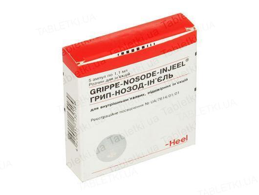 Грипп-нозод-инъель раствор д/ин. по 1.1 мл №5 в амп.