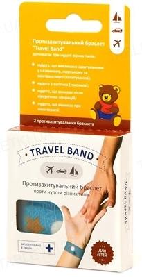 Браслет от укачивания Travel Band для детей розовый/синий, 2 штуки