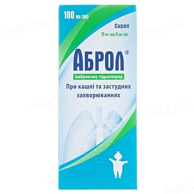 Аброл сироп 15 мг/5 мл по 100 мл во флак.