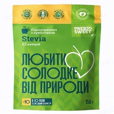 """Подсластитель с пробиотиком Пребиосвит """"Стевия"""", 150 г"""