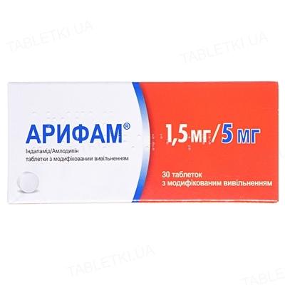 Арифам 1,5 мг/5 мг таблетки с модиф. высвоб. по 1.5 мг/5 мг №30 (15х2)