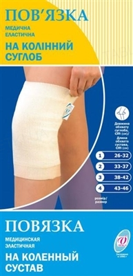 Бандаж на коленный сустав Vitali эластичный №3 (38-42), 1 штука