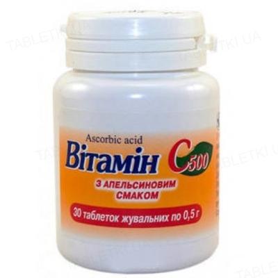 Витамин С 500 таблетки жев. со вкус. апельс. по 0.5 г №30 (10х3)