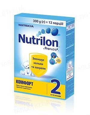 Сухая молочная смесь Nutrilon Комфорт 2 для питания детей от 6 до 12 месяцев, 300 г