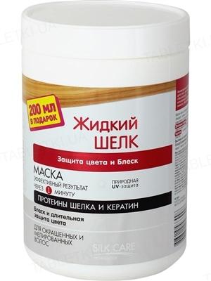 Маска Dr.Sante Жидкий шелк Защита цвета и блеск, 1000 мл