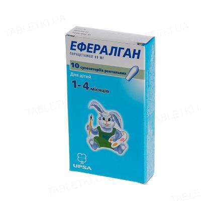Эффералган суппозитории рект. по 80 мг №10 (5х2)