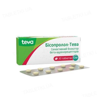 Бисопролол-Тева таблетки по 5 мг №30 (10х3)