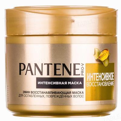 Маска для волос Pantene Pro-V Интенсивное восстановление, 300 мл