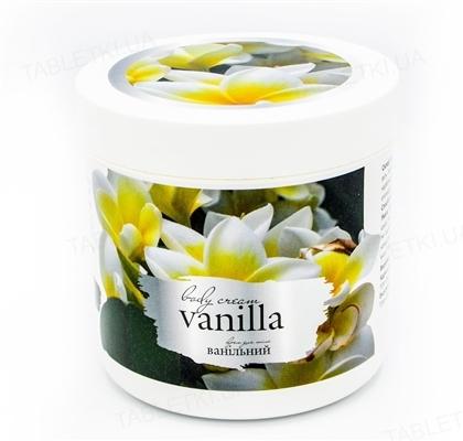 Крем Herbavera ванильный с конопляным маслом, 250 мл