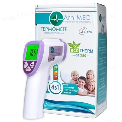 Термометр медицинский ArhiMED Ecotherm ST350 инфракрасный бесконтактный