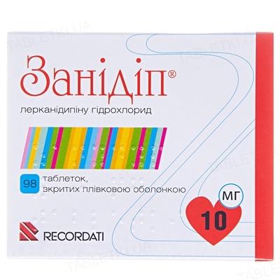 Занидип таблетки, п/плен. обол. по 10 мг №98 (14х7)
