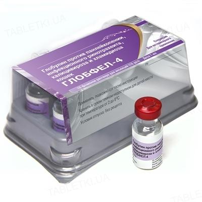 Глобфел-4 розчин для ін'єкцій для кішок по 1 дозі №10 у флак.