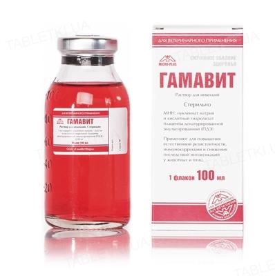 Гамавит (ДЛЯ ЖИВОТНЫХ) раствор для инъекций по 100 мл во флак.