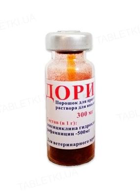 Дорин (ДЛЯ ЖИВОТНЫХ) порошок для приготовления раствора для инъекций по 300 мг, флакон 10 мл