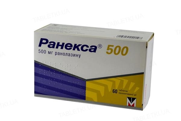 Ранекса 500 таблетки прол./д. по 500 мг №60 (20х3)