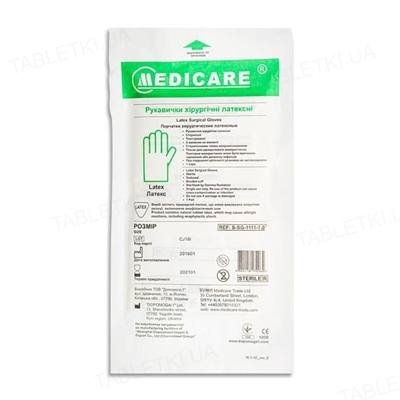 Перчатки хирургические Medicare латексные с пудрой, размер 8,5 стерильные, пара