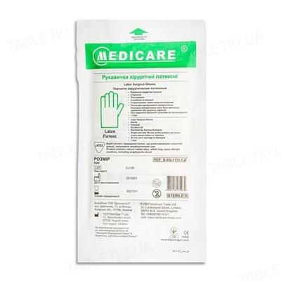 Перчатки хирургические Medicare латексные без пудры, размер 7,5 стерильные, пара