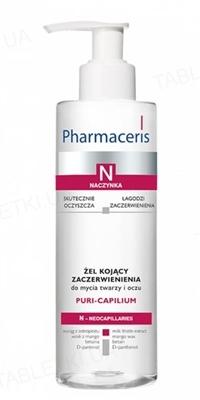 Гель для умывания Pharmaceris N Puri-Сapilium успокаивающий покраснения для лица и глаз, 190 мл